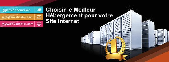 NovaHoster: Hébergeur Tunisien de qualité